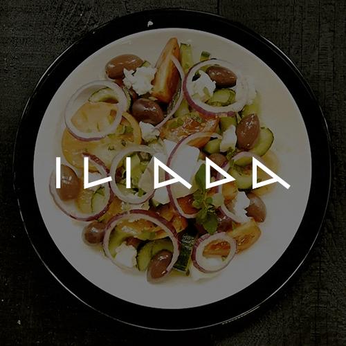 Iliada - Foodstijl
